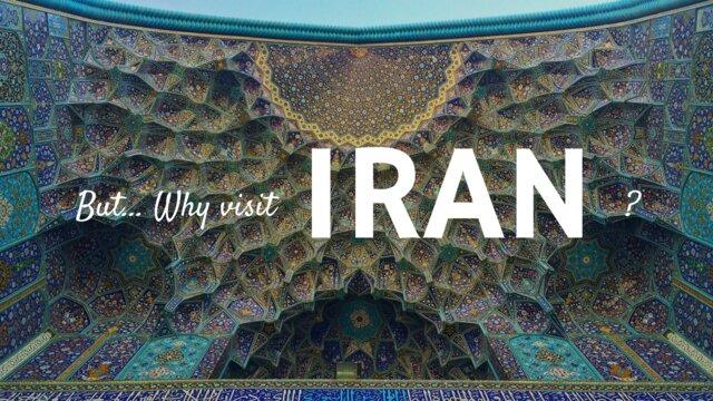 شعار، برند و رنگ ایران در دنیا معلوم میشود؟