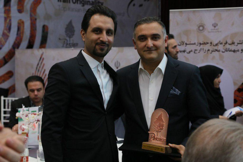 دومین جایزه ملی نشان (برند) تجاری برتر ایران در نمایشگاه بین المللی تهران برگزار گردید