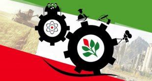 پرداخت ۱۱۰ میلیارد تومان تسهیلات به مشاغلی با برند اقتصاد مقاومتی در آذربایجانغربی