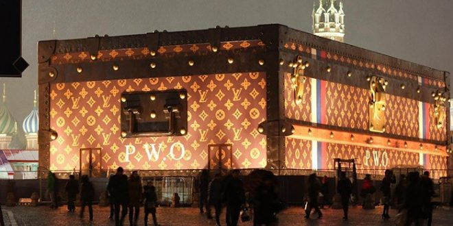 معرفی برند لویی ویتون (Louis Vuitton)