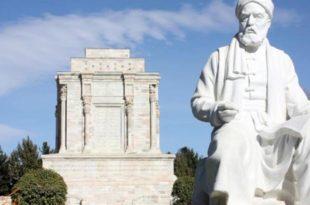 زادگاه هزارساله فردوسی ثبت جهانی میشود؟