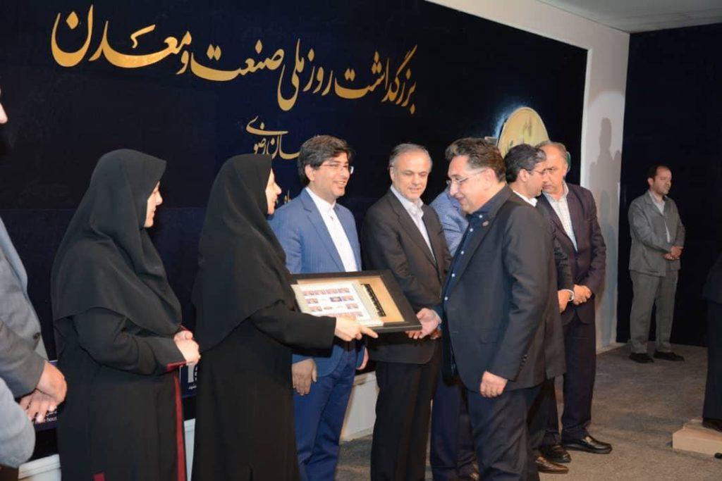 """برند زعفران """"سحرخیز"""" واحد نمونه صنعتی خراسان رضوی"""