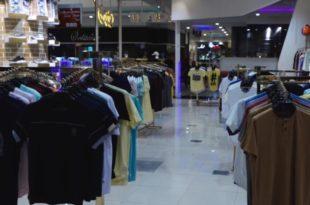 پوشاک تولید داخل با برند خارجی در ایران