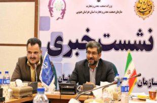 بازاریابی بینالمللی با برندسازی مواد معدنی خراسان جنوبی