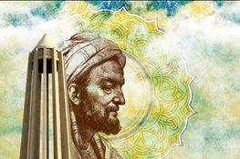 بوعلی سینا به عنوان برند همدان و میراث معنوی برای مردم شناخته می شود