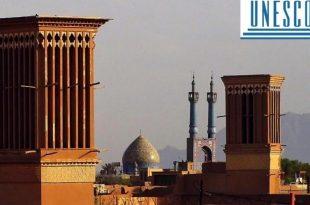 راه اندازی دفتر استانی کمیسیون ملی یونسکو ، با توجه به برندهای استان یزد