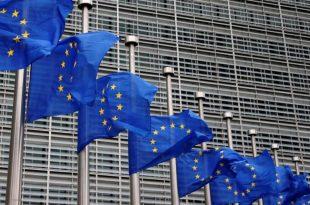 ثبت یکپارچه در اتحادیه اروپا  EU