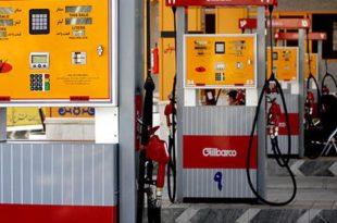 ورود شورای عالی امنیت ملی به بحث برندینگ بنزین