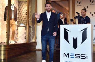 از زمین فوتبال تا تولید برند پوشاک لیونل مسی