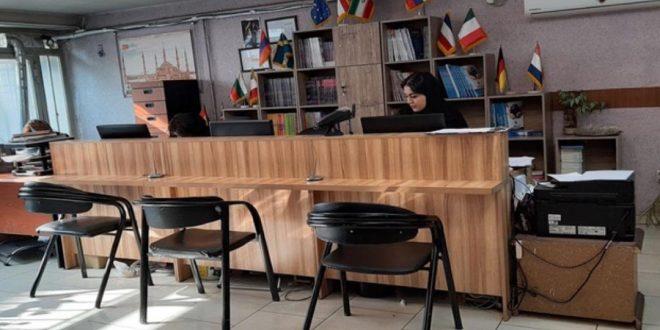 فعالیتهای غیرقانونی برخی آموزشگاههای آزاد و تخلف ۲ برند معروف