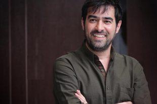 اختلاف حقوقی شهاب حسینی با یک برند فرش