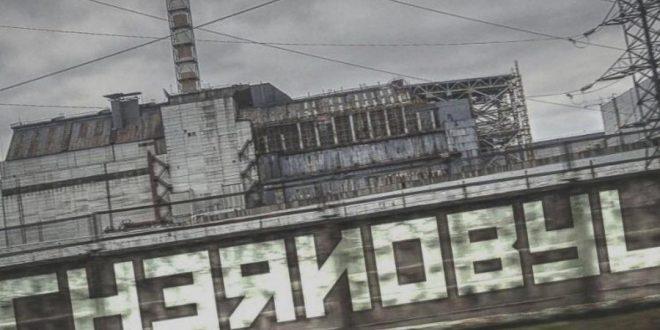 چرنوبیل ، برند گردشگری خطرساز اوکراین