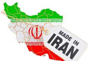 نگاه ویژه صمت به سمت برندهای ایرانی