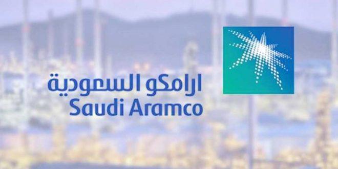 گام نخست در فروش سهام برند آرامکو