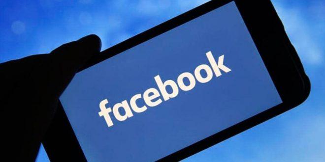 تغییر لوگو برند فیسبوک