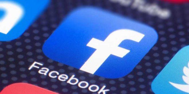 بایکوت برند فیسبوک از سوی برندهای بزرگ