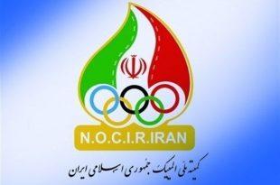 ثبت نشان تجاری کمیته المپیک