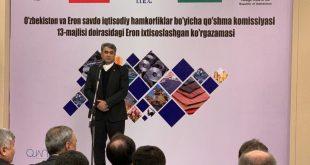 آمادگی ایران برای گسترش همکاریهای نمایشگاهی با ازبکستان / آغاز به کار اولین نمایشگاه اختصاصی ایران در ازبکستان با حضور ۳۷ شرکت ایرانی و همراهی ۱۰۰ هیات تجاری
