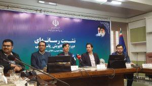 نشست خبری صندوق حمایت از صنایع پیشرفته