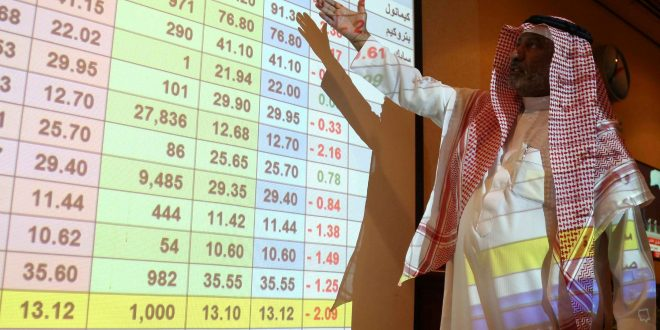 کاهش ارزش سهام برند آرامکو