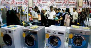 حضور برندهای مطرح در نمایشگاه لوازم خانگی اصفهان