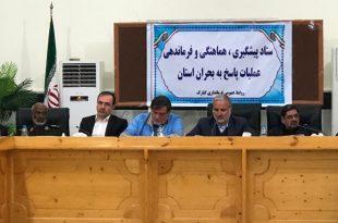حضور نماینده ویژه وزیر صنعت، معدن و تجارت در مناطق سیل زده سیستان و بلوچستان