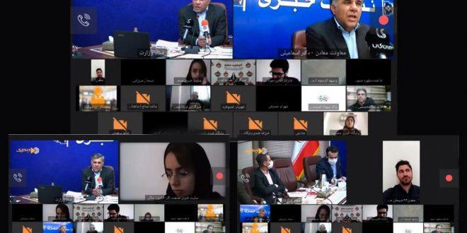 تبیین برنامهها و تشریح عملکرد معاونت امور معادن