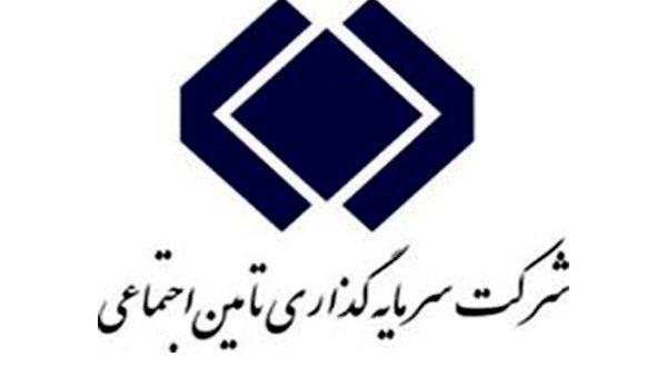 رونمایی سند راهبردی اطلاع رسانی و روابط عمومی شستا/ مسئولیت مدیریت برند مشخص شد