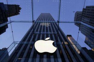 برند اپل به انحصارگرایی متهم شد/ آغاز تحقیقات اتحادیه اروپا