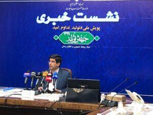 نشست خبری معاون طرح و برنامه وزارت صمت