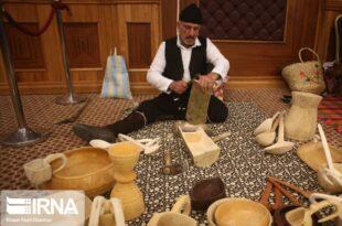 احیای صنایع دستی و برند سازی/مازندران