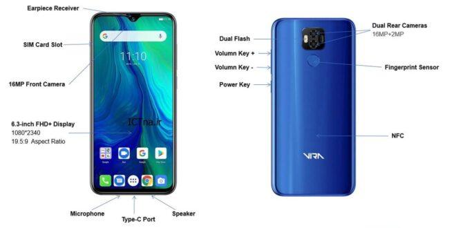 گوشی «ویرا» برند صاایران کامل از چین وارد شده است
