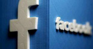 برند فیس بوک تبلیغات ضد واکسیناسیون را حذف میکند