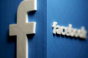 شکایت کمیسیون تجارت فدرال آمریکا از برند فیس بوک قطعی است