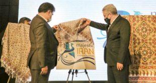 """رونمایی از """"سیمرغ فیروزهای"""" برند گردشگری ایران"""