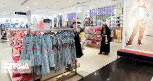 دعوت از برندهای ایرانی برای حضور در جشنواره لباس کودک و نوجوان