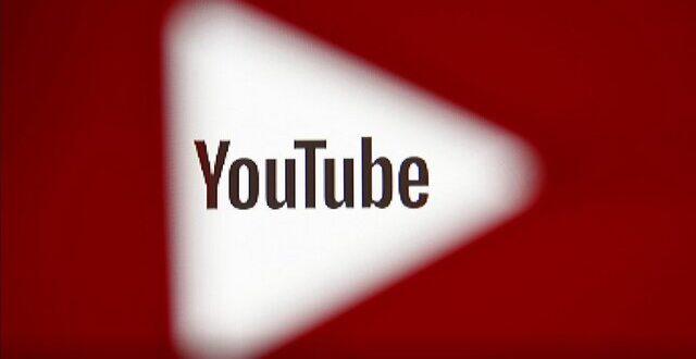 هدف جدید برند گوگل تبدیل یوتیوب به یک کاتالوگ بزرگ