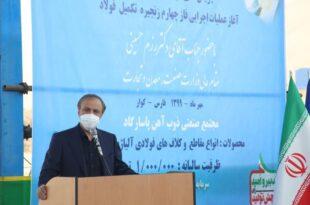آزادسازی معادن حبس شده ظرف سه ماه آینده