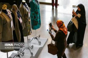 خلق برندهای بینالمللی مد و لباس برای کشور تولید ارزش میکند