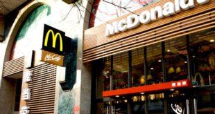 سرمایهگذاری برند مک دونالد در بازار قهوه چین