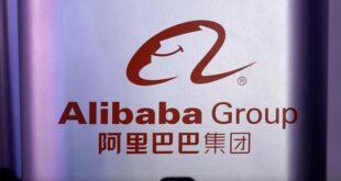 تحقیقات چین از برند علی بابا کلید خورد