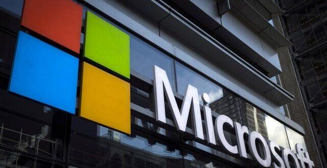 کشف نرم افزار مخرب در سیستمهای برند مایکروسافت