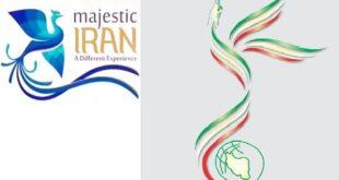 انتقاد از برند گردشگری ایران
