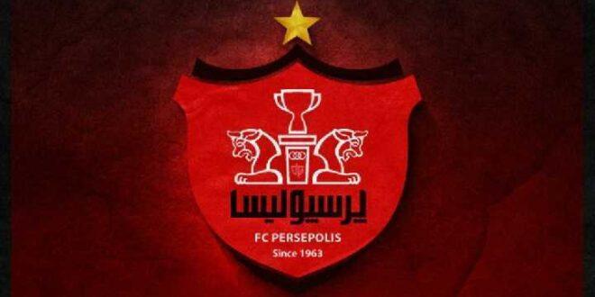 استفاده از برند، نام یا نشان پرسپولیس فقط با مجوز باشگاه