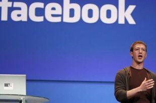 سورپرایز جدید برند فیسبوک برای کاربران