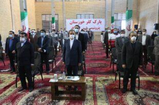 افتتاح فاز اول پارک کلر خوزستان با سرمایه گذاری ۳۰ میلیون دلاری