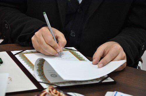تفاهم نامه کتابخانه های کشور با برند آریانا