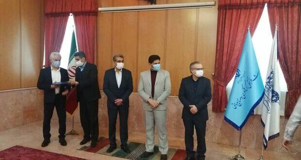 برند فاخر برای هویت بصری شهر شیراز