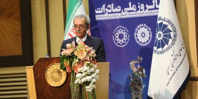 رئیس اتاق بازرگانی ایران روز ملی صادرات را تبلور افتخارآفرینی جهادگران عرصه تجارت دانست