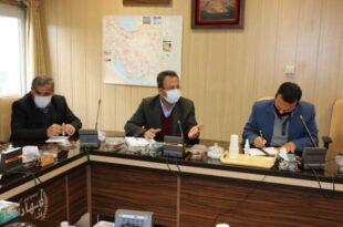 ثبت جهانی ۴۴ رقم گیاهی در کردستان